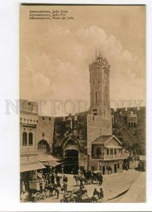 258015 JERUSALEM Jaffa Gate Vintage Vester & Co postcard