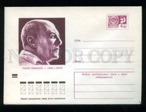 d277481 USSR 1973 year Shevtsov painter Pablo Picasso postal COVER