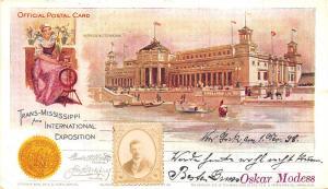 Trans-Mississippi Exposition Manufacturers Building 1898 Postalcard