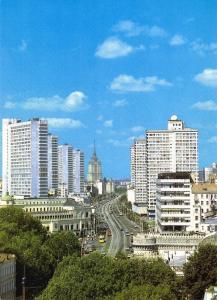 Postcard 1987 MOSCOW Mockba Kalinin Prospekt AEROFLOT Airline Issue