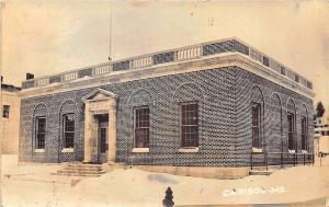 Caribou ME U. S. Post Office 1930 RPPC Postcard