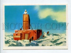 3051862 Polar research station Pole inaccessibility Old PC