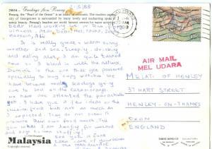 Greetings from PENANG, Malaysia, 1988 used Postcard