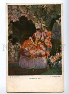 224832 RUSSIA Somov Harlequin & lady St.Eugenie #5466 postcard