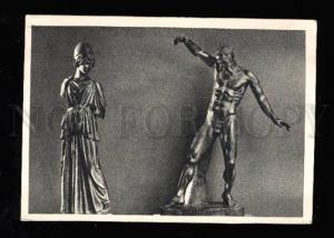 010650 NUDE MAN Marsiy & ATHENE Ancient greek myth Old PC