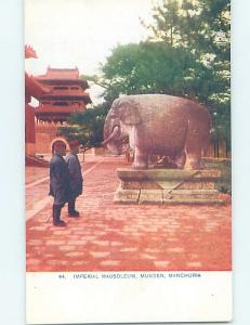 Elephant Statue At Imperial Mausoleum Mukden - Fengtian - Shenyang China F4887