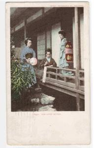 The Love Letter Japanese Women at Home Japan 1904 postcard
