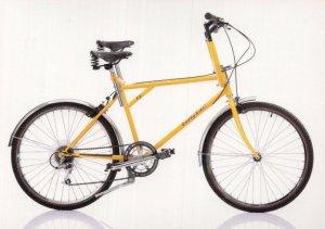 Buddy Bike Taiwan Taiwanese 1980s Asian Bicycle Postcard