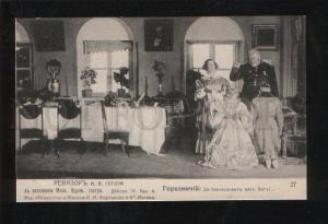 057059 Revizor RUSSIAN DRAMA Moscow Art Theatre Stage Old #27