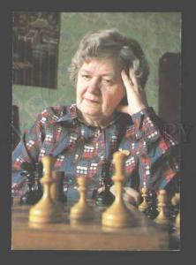 085054 USSR CHESS world champion Rubtcova Olga Old PC