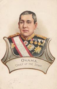 Oyama Russo Japanese War Field Marshall Land Forces Command Postcard