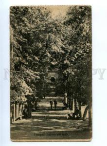 169657 Russia SAMARA Strukov Garden Vintage Sherer PC