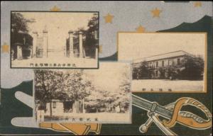 Japan Multi-View Japanese Art Sword & Bullets Border c1910 Used Postcard