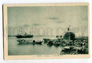 401481 VIETNAM TONKIN Haipong port ships Vintage postcard