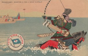 Toyo Kisen Kaisha Ocean Liners Poster Art, Man shooting Bow, Japan, 00-10s