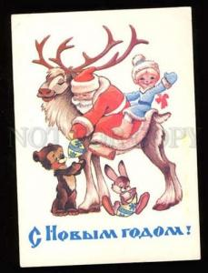 023618 Red Grandfather Frost on Funny DEER. Old P/Stationary