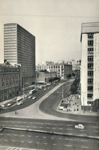 Russia Moscow Gorky Street Intourist Hotel to the left BS.02