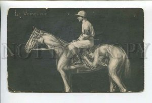 432210 Metamorphic Horse rider and girls Vintage postcard