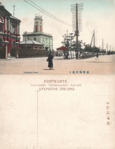 YOKOHAMA BUND JAPAN ANTIQUE POSTCARD