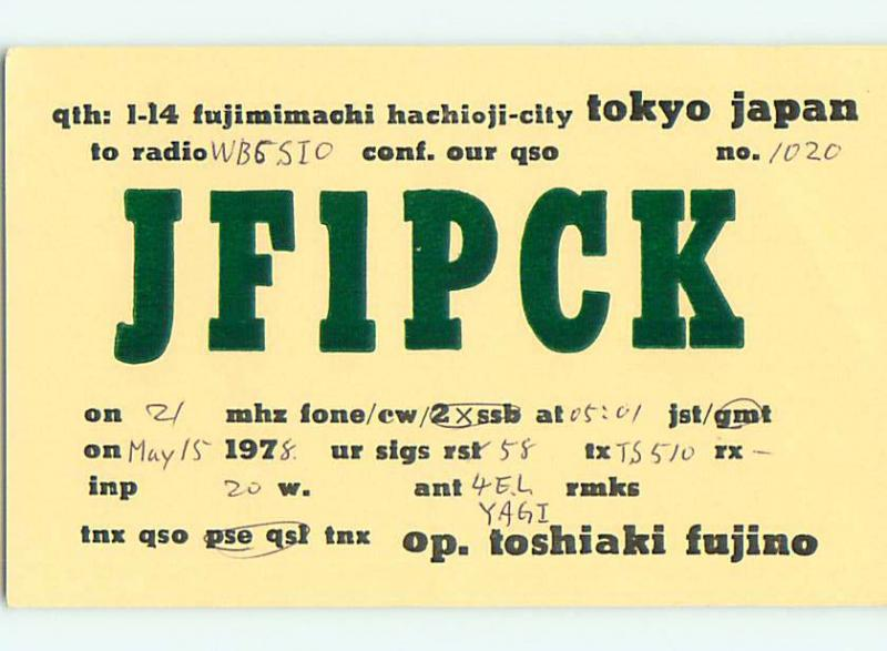 1978 Vintage Qsl Ham Radio Card Toyko Japan t1798