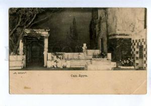193623 Caesar Garden Brutus Russian DRAMA Stage Vintage 1903