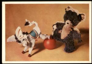 1966 TOY TEDDY Little Bear and Donkey Handmade toys Soviet VTG Postcard