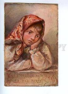 132401 RUSSIA Sad BELLE Girl by Elizabeth BEM vintage Rus PC