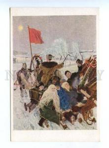172779 Political elections HOLIDAY by PLASTOV vintage RussiaPC