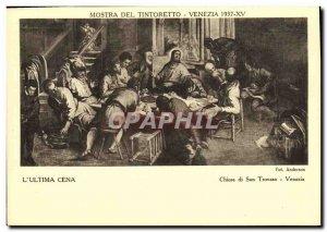 Old Postcard Mostra Del Tintoretto Venezia The ultima Cena