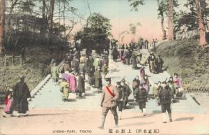 Japan Ueno Park Tokyo Hand Colored 02.84