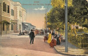 Vintage c1930s Egypt Africa Postcard, SUEZ, Governorat and the City Gardens AZ2
