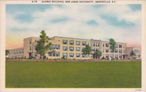 Alumni Building Bob Jones University Greenville South Carolina