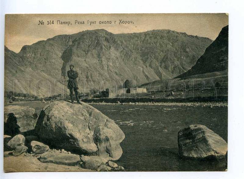 232545 USSR Tajikistan Pamir Gunt river Khoroch Vintage PC