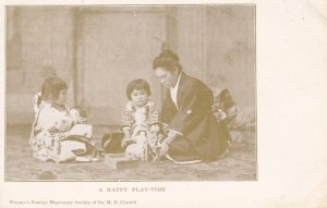 A Happy Playtime , Japan , 00-10s