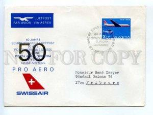 417450 Switzerland 1969 year COVER 50 years of Swiss air mail PLANE stamp