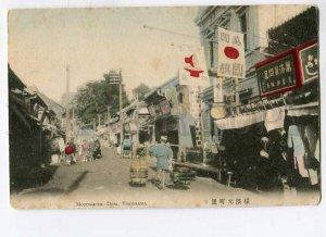 3027250 JAPAN YOKOHAMA Motomachi-Dori FLAGS Vintage PC