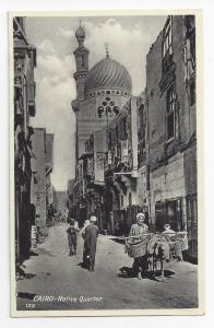 Cairo Egypt Native Quarter Lehnert & Landrock Photographers Vintage Postcard