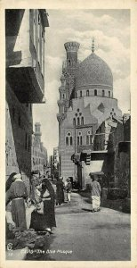 Vintage Egypt Postcard Cairo, The Blue Mosque, Panoramic Bookmark Style BE0