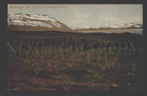 114932 Norge NORWAY Abiskojok Fran varldens nordligaste jarnva