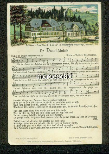 GERMANY 1937 USED POSTCARD SONG LYRICS & VIEW DA DRAAKSCHENK