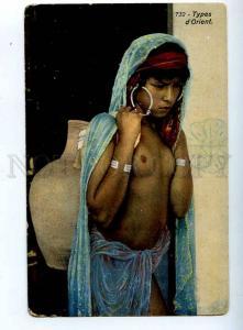 203132 Semi-nude Arabian girl w pot Vintage Lehnert & Landrock