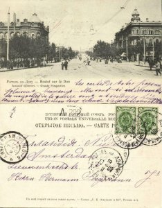russia, ROSTOV-on-DON, Great Perspective (1904) Postcard