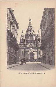 Eglise Russe De La Rue Daru, Paris, France, 00-10s