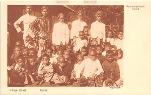 Kedoe Indonesia, Republik Indonesia Village School Kedoe Village School