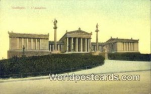 L'Academic Axaonuia Greece Unused