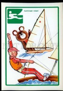207560 Olympiad Moscow 1980 BEAR yachting Old poster card