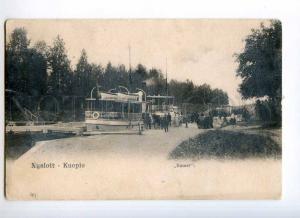 247526 FINLAND KUOPIO Nyslott sluice ship Ilmari Vintage PC