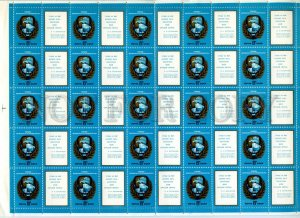 501154 USSR 1975 y Stamps sheet European Security Conference