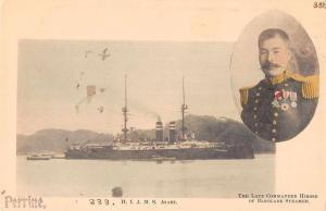 HIJMS Asahi Late Commander Hirose Blockade Steamer Antique Postcard J72171
