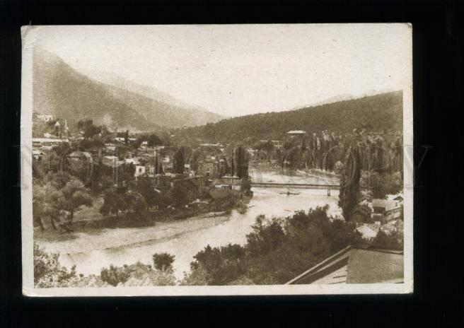 133958 Georgia BORJOMI View from 1st Sanatorium Borjom Vintage